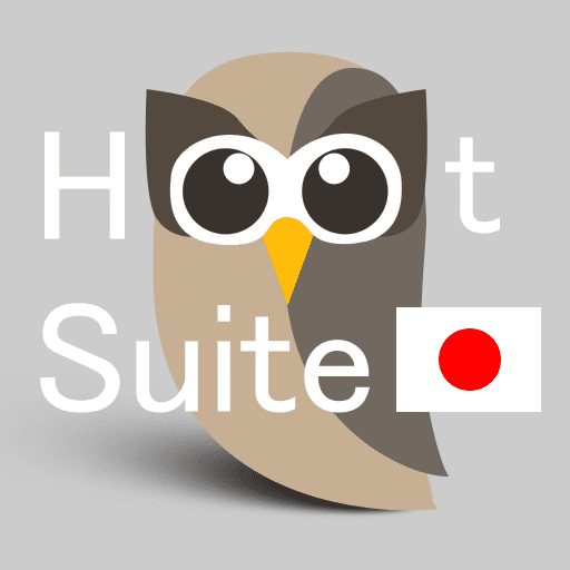 HootSuite Social Media Management Tools To Grow