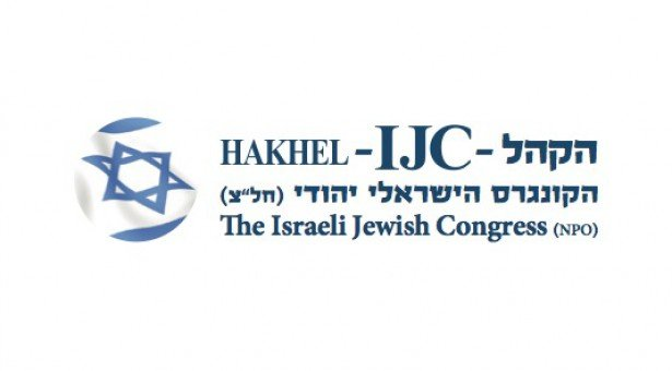 Creation of the Israeli-Jewish Congress: help in the fight against anti-Semitism