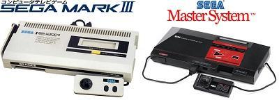 Sega Master System and Sega Mark III