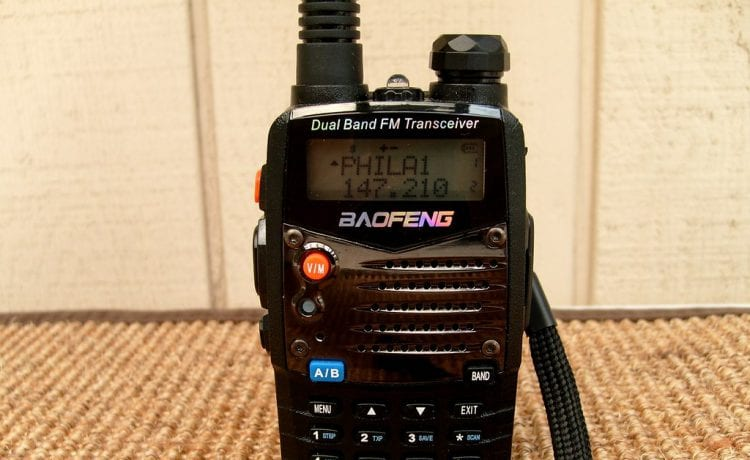 Dual-Band Mobile Ham Radios